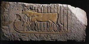 Déesse Hathor, représentée sous forme de vache