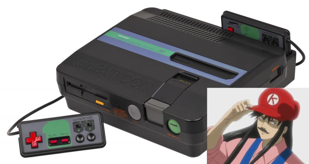 Sharp-Twin-Famicom-Console